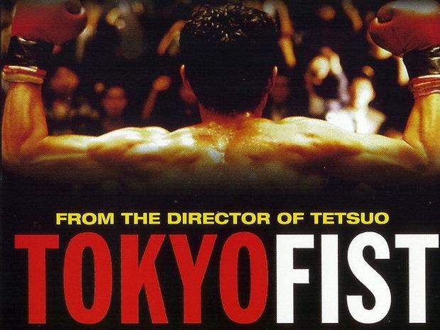 tokyo fist promo