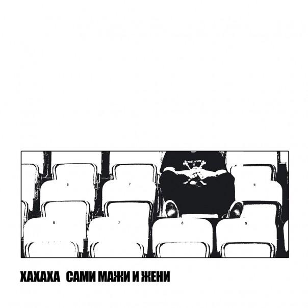 XAXAXA