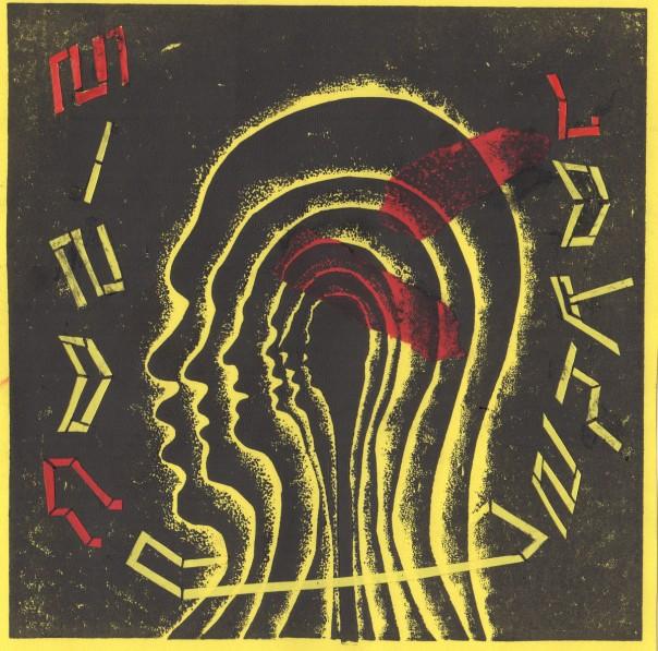 Mind Control - Mind Control