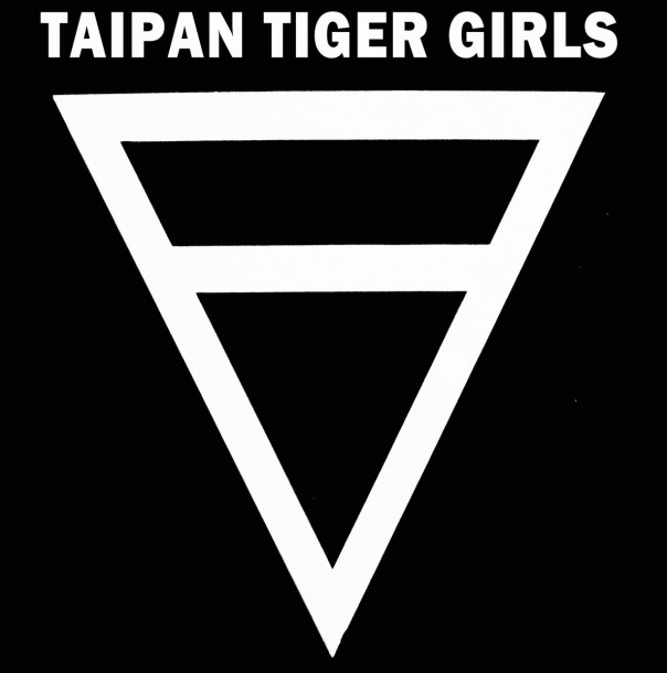 Taipan Tiger Girls - 2