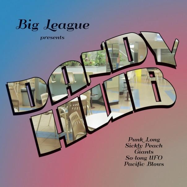 Big League - Dandy Hub