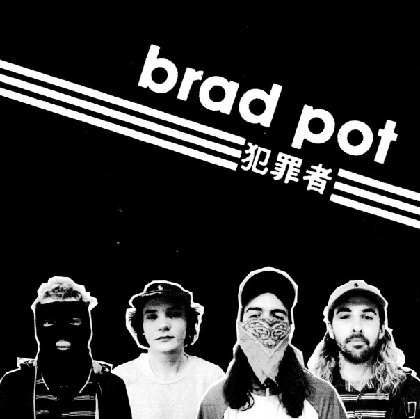 Brad Pot - Brad Pot