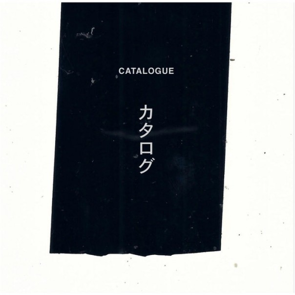 Catalogue - 力夕囗グ