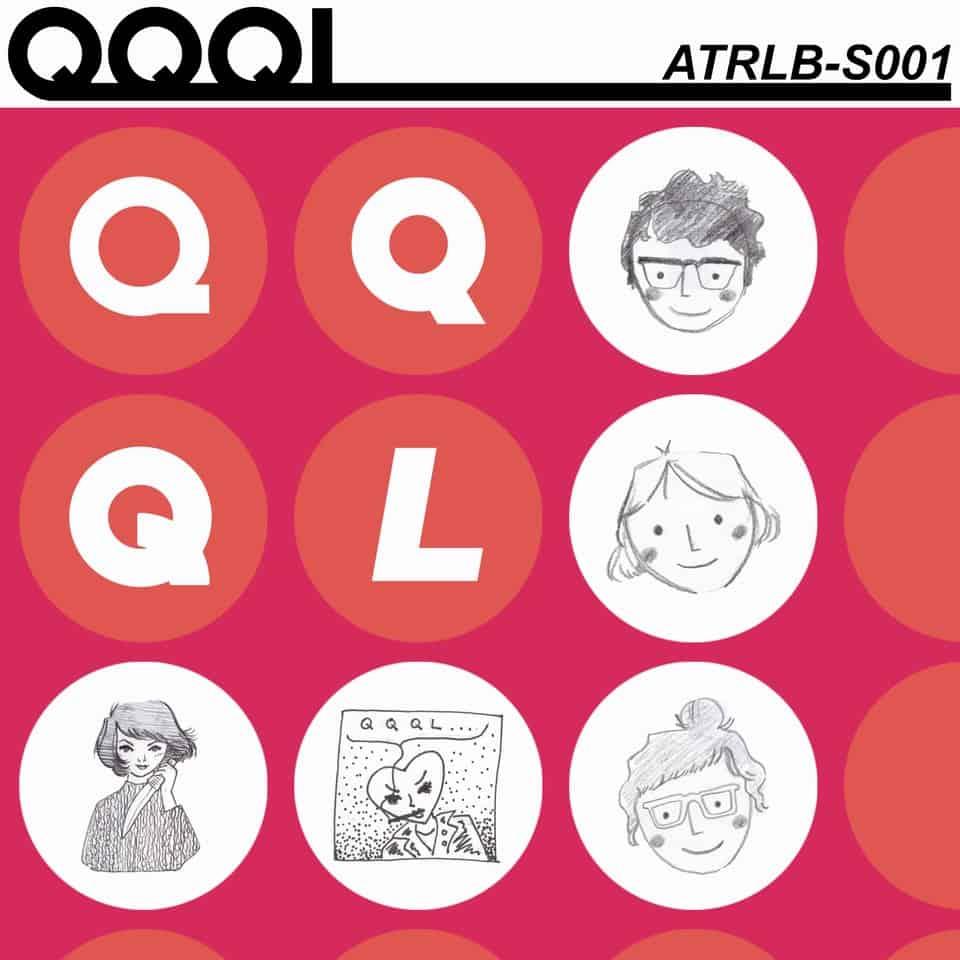 Garage Punk Sammelpost: QQQL / Dummy / Skull Cult
