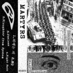 Martyrs - Demo