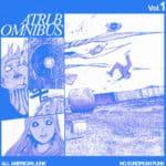 Various Artists - ATRLB Omnibus Vol. 1